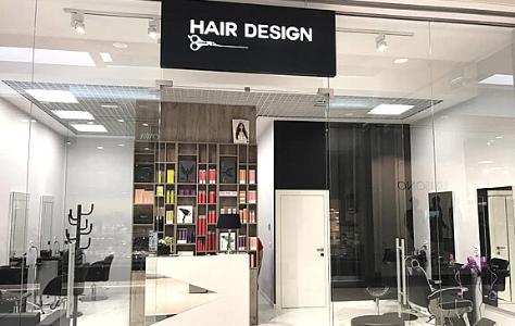 Hair Design otwarty